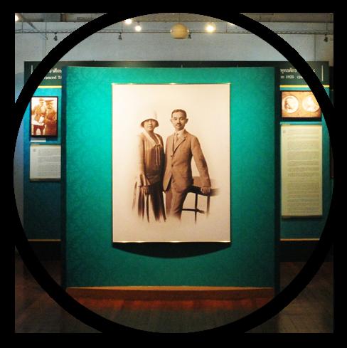museum image 1